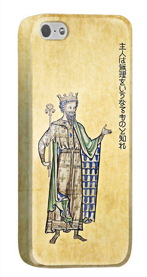 豊臣秀吉が織田信長の臣下だったのは有名なはなし。そのぼやきなのか、はたまた上司の無理難題で自分が成長することをいっているのか(´・ω・)本当のところはどうなんでしょうね。  http://originalprint.jp/ls/215236/2a0e12a56c1029bcfd0999cba43a7bd82f907f0d