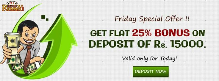 Friday Special Offer !! Get FLAT 25% Bonus on deposit of Rs 15000. Valid only for Today!  https://www.classicrummy.com/?link_name=CR-12