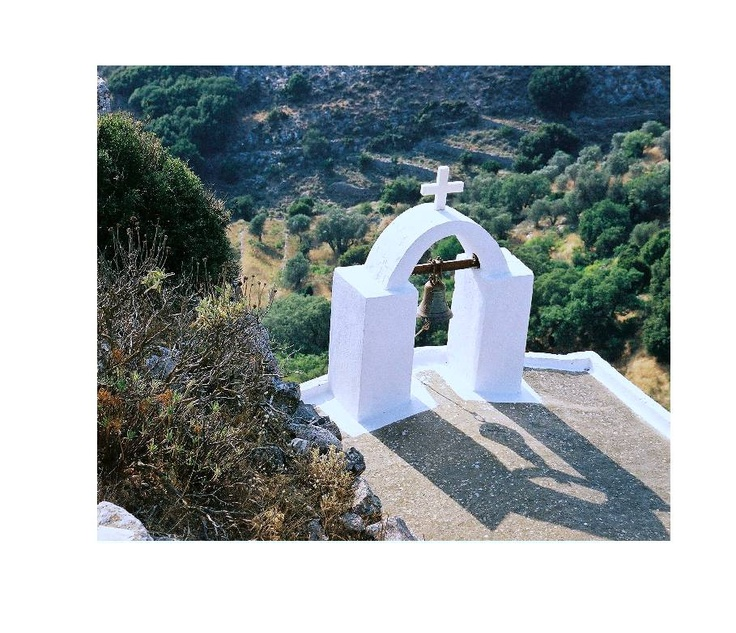A drive into the mountains... Naxos Greece