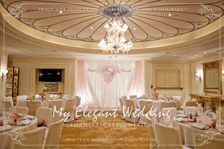 wedding backdrop maw wedding backdrop and reception picks