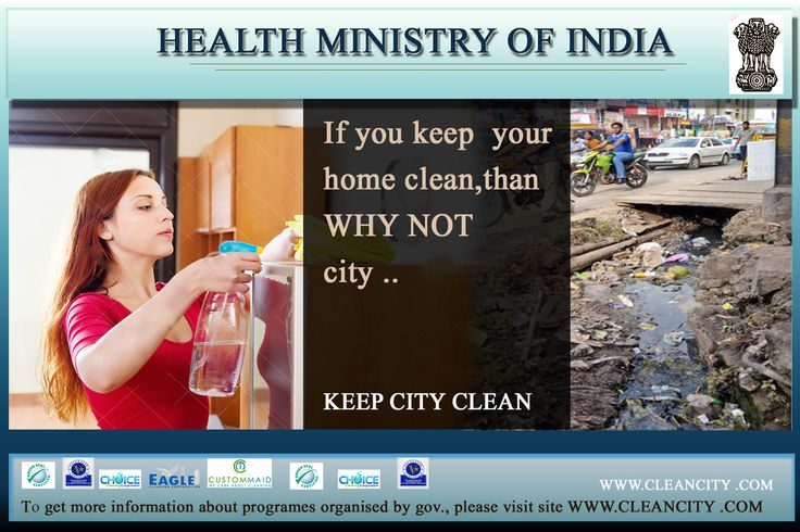 Keep city clean.