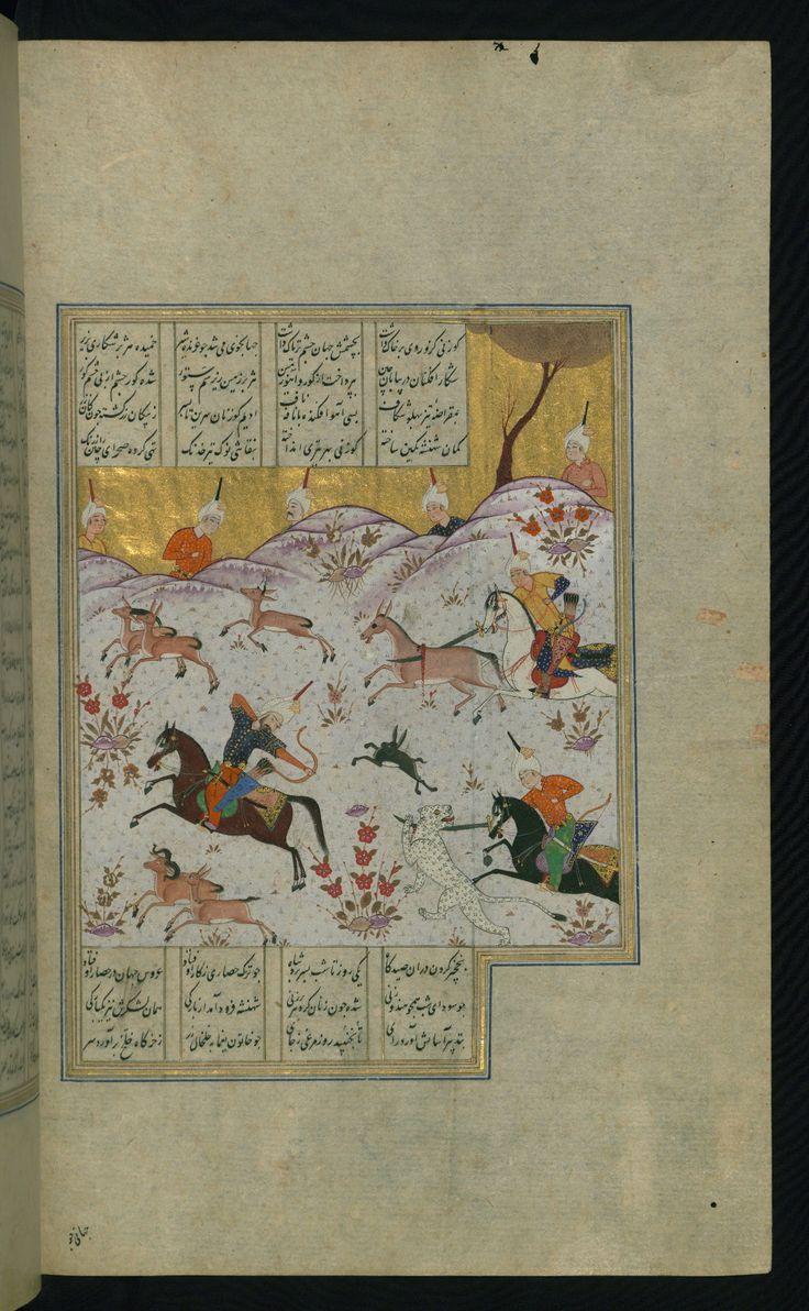 Alexander the Great hunting on his way to China - Iskandarnāmah