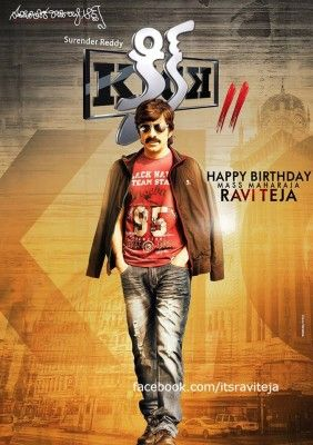 Home › Forums › Full Movies › Kick 2 Torrent Download – Telugu Movie 2015 – Ravi Teja, Rakul Preet Singh Tagged: Kick 2, Kick 2 2015, Kick 2 Ravi Teja movie to...