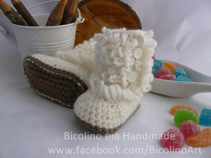 Little baby booties apache crochet