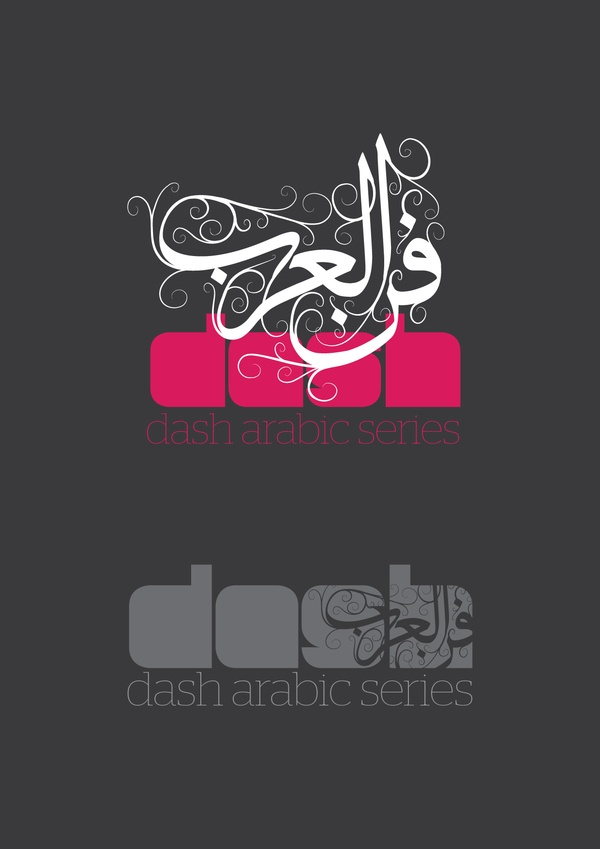 DASH Arabic Identity Design by Ruh al-Alam, via Behance