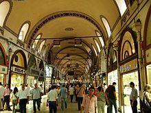 Grand Bazaar, Istanbul - Gold Market where I bought wedding rings