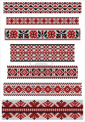 Ethnic cross stitch borders pattern Stock Photo