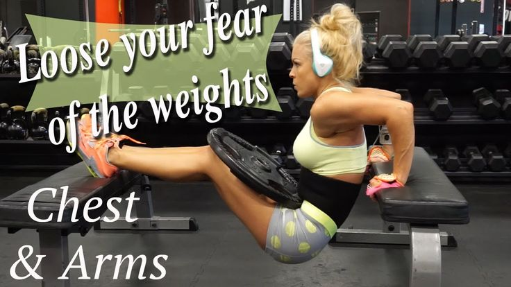 Jen Heward - Chest, Arms and Cardio for the Beginner   Don't Fear the Weights
