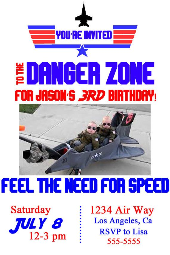 Top Gun Inspired Birthday Invitation Digital by ThreeBEdesigns, $6.00