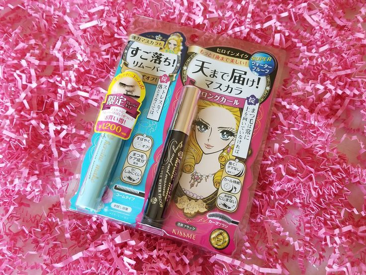 Kiss Me Heroine Make Long Stay Gel Eyeliner purchase as part of my Japan makeup and beauty products haul! #skincare #skincaretips #makeup #beauty #beautyblogger #kbeauty