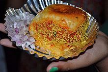 Dabeli - Wikipedia, the free encyclopedia