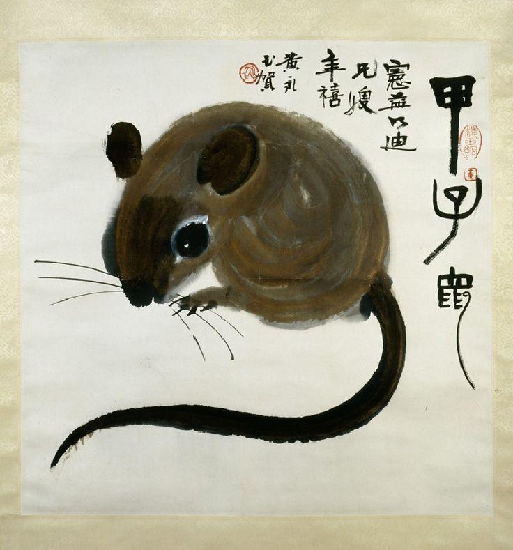 Rat, Chinese Nghệ thuật nhật bản, Minh họa động vật
