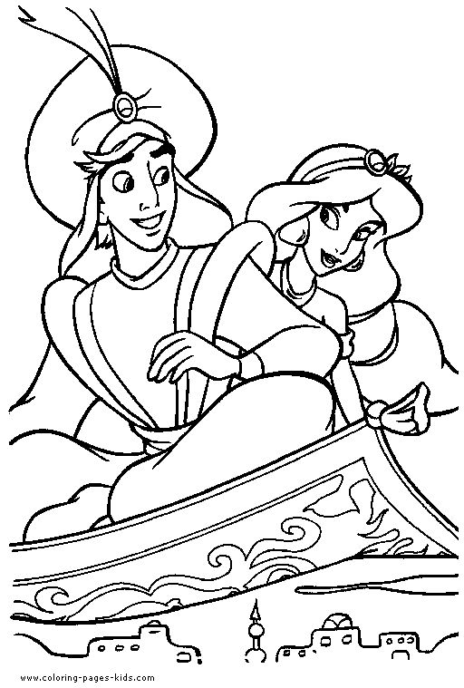 Aladin And Jasmin Coloring Page Pages Disney Collection For Your Kids Thousends Of Free Sheets The Characters
