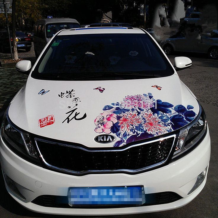 The Best Images About Vinyl Car Decals On Pinterest - Vinyl decals cartribal hearts decal vinylgraphichood car hoods decals and