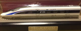 Pregopontocom Tudo: China Railway Corp conclui testes com dois protótipos de TAV (350/km) com tecnologia chinesa...