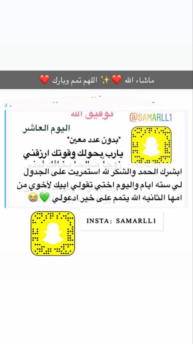 حساب الانستقـرام Samarll1 Boarding Pass Mobile Boarding Pass Insta