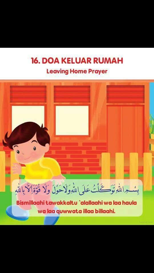 Doa Keluar Rumah