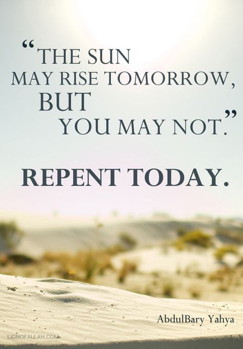 """""""Indeed, Allah loves those who are constantly repentant and loves those who purify themselves."""" (2:222)"""