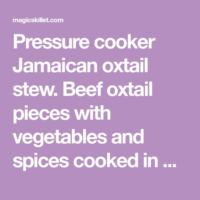 Pressure cooker Jamaican oxtail stew. Beef oxtail pieces with vegetables and spices cooked in pressure cooker. Beef oxtail cooked in pressure cooker turns juicy and yummy.