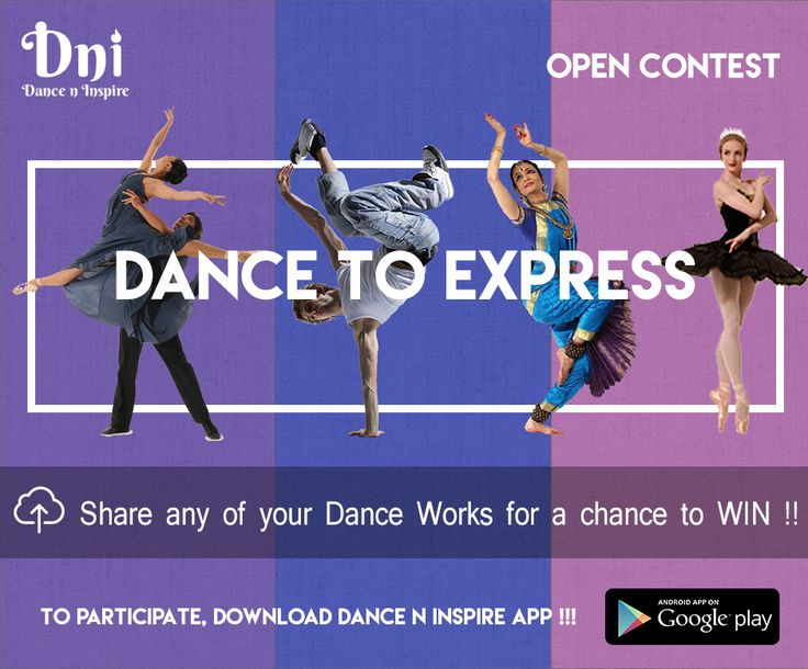 First dance contest by Dance n Inspire. Participate by sharing any of you best dance videos till date.