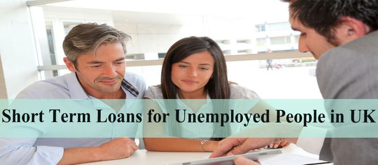 If you are looking for a suitable finance option during the bad days of unemployment, then choose the option of short term loans for unemployed people UK.