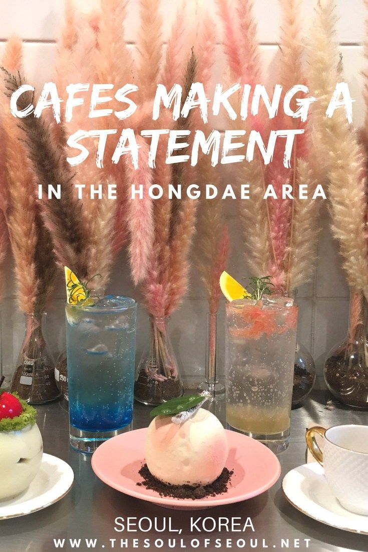 Cafes Making a Statement in Hongdae, Korea: There are so many cafes to visit in Seoul that it can be overwhelming finding the right one. Here are 8 cafes that serve up adorable desserts, have aesthetically appealing interiors and serve up great coffee too. Check out these cafes in Hongdae now!