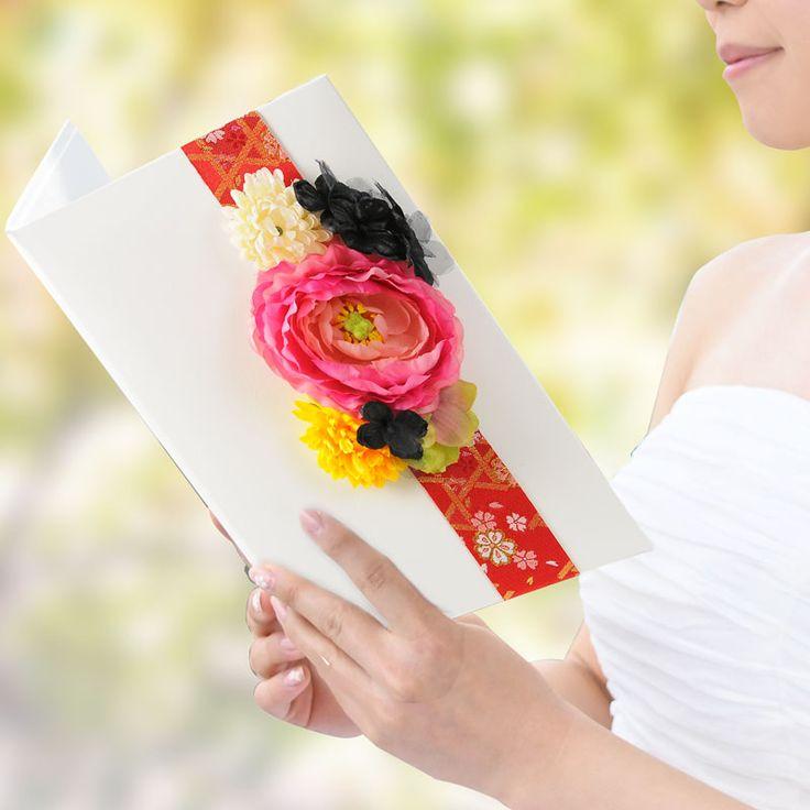 【和ちゅらる婚】花嫁の手紙ブライズセット「茜(あかね)」感謝状・フォトアルバム・結婚 を販売する「ファルベ」は、おしゃれな結婚式アイテム専門店。結婚式の招待状や、両親のプレゼントなどウェディングに必要なものはおまかせ下さい。オリジナルギフトや招待状の制作もぜひご相談ください。