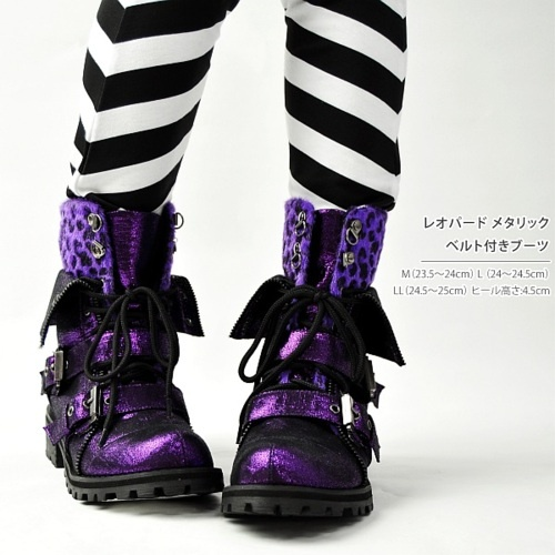 Custom Made Bridal Shoes Melbourne: 151 Best Images About Purple Shoes & Boots On Pinterest