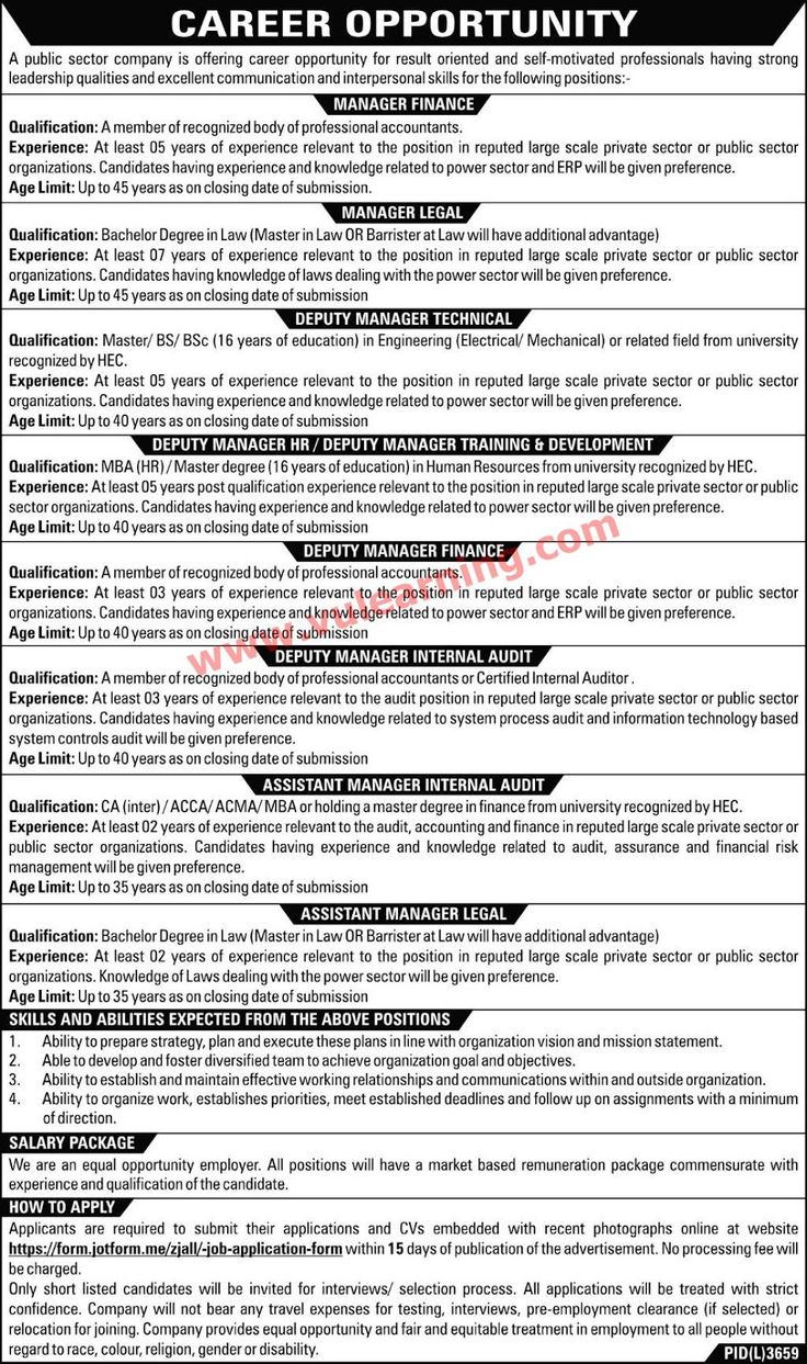 #  Title  Details  1  Jobs Location  Pakistan  2  Government / Private  Private  3  FPSC / PPSC / NTS / Others  Others  4  Published Date  12 Apr 2017 Wednesday  5  Last Date to Apply  27 Apr 2017 Thursday  6  Newspaper Name  Express  Public Sector Organization Jobs 2017 for Assistant Managers Deputy Managers & Managers Latest  Vacancies / Posiitons:-  Manager Finance  Manager Legal  Deputy Manager Technical  Deputy Manager HR / Deputy Manager Training & Development  Deputy Manager Finance…