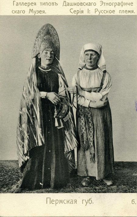 Russian folk costume, Perm province