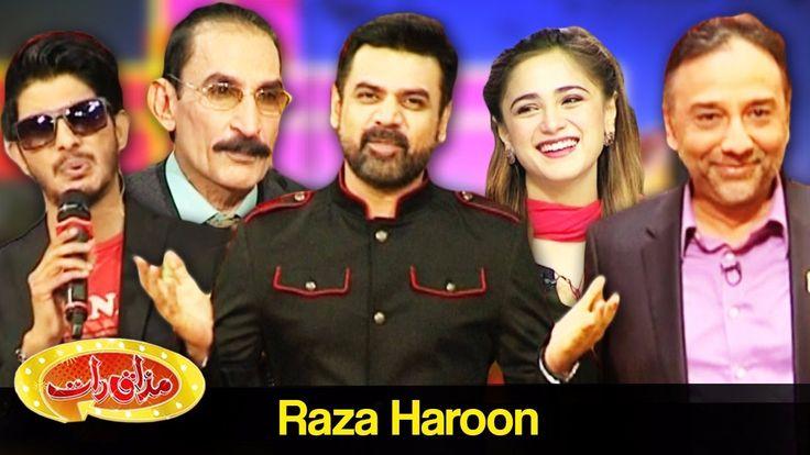 Mazaaq Raat 22 February 2017 – Raza Haroon – مذاق رات – Dunya News