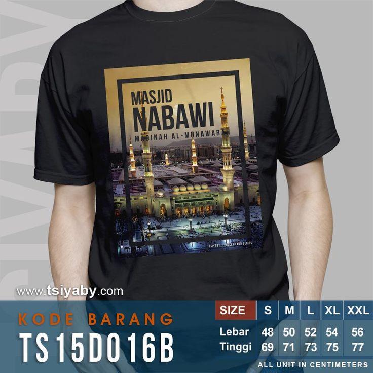 Masjid Nabawi adalah masjid kedua yang dibangun oleh Rasulullah SAW, setelah Masjid Quba yang didirikan dalam perjalanan hijrah beliau dari Mekkah ke Madinah. Selain itu Masjid ini menjadi tempat makam beliau dan para sahabatnya.  Salah satu bagian Masjid Nabawi terkenal dengan sebutan Raudlah.