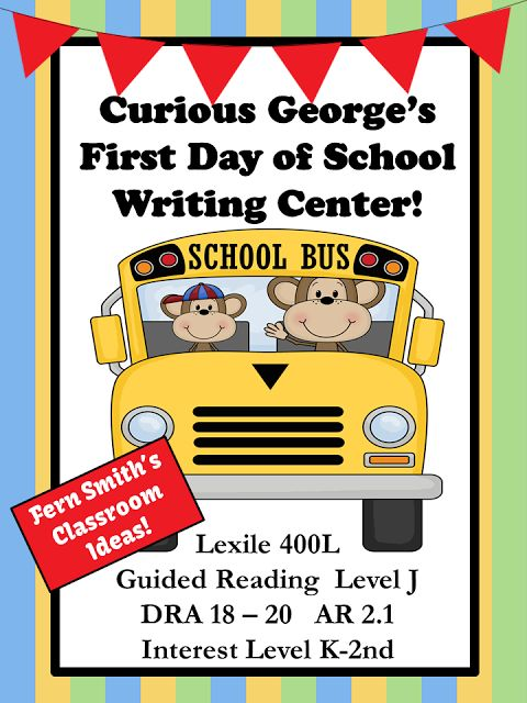 curious george read write and spell homeschool educational