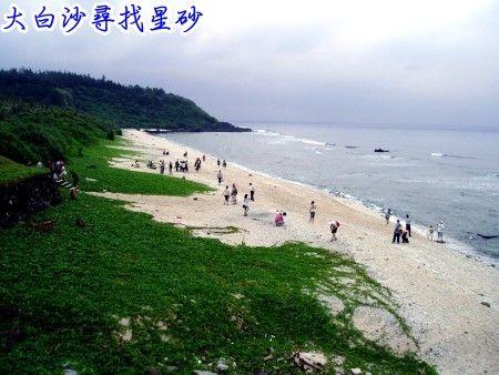 白色的海灘