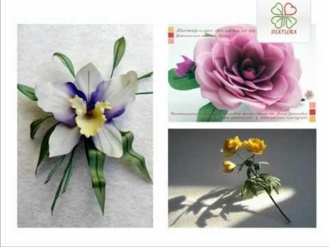 Мастер-классы цветы из ткани и шелка от SilkFlora.info