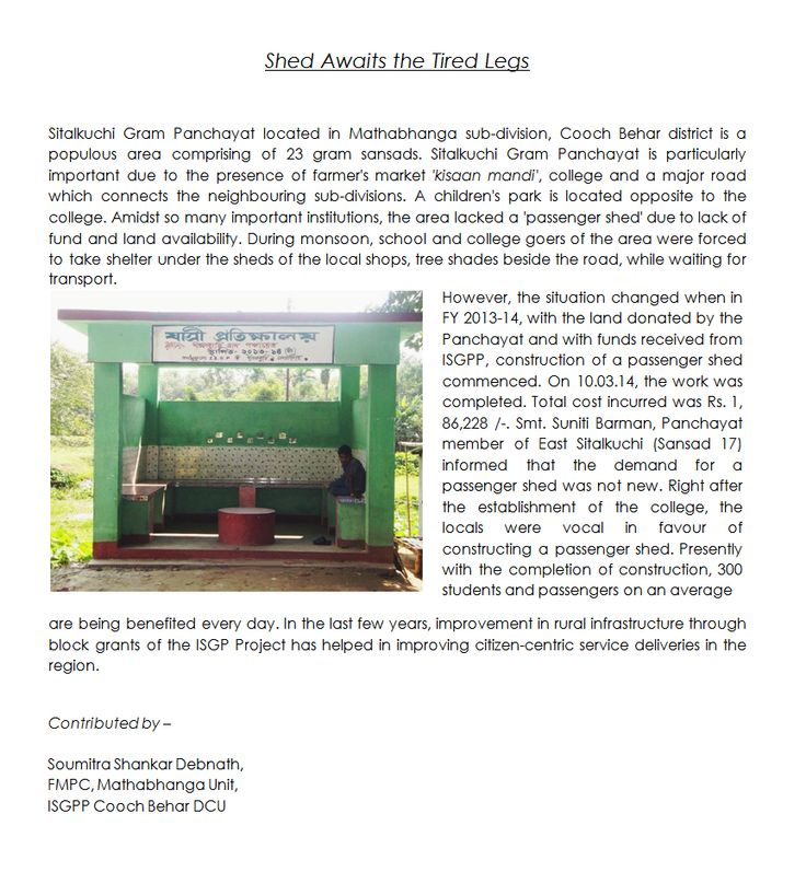 Today in 'News from Gram Panchayats' we are featuring the institutional strengthening work at Sitalkuchi Gram Panchayat in Cooch Behar district under ISGP Project