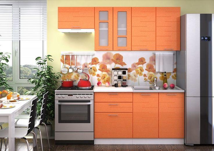 Sektorová kuchyně model KN375 o délce 200 cm nabízí jemně oranžová dvířka s metalickým nádechem a efektním zářezem. Skříňky lze poskládat v libovolném pořadí.