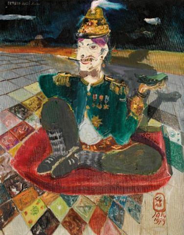 S Sudjojono - Petruk Dadi ratu (Petruk becomes king) sold by Sotheby's for $ 541,817.