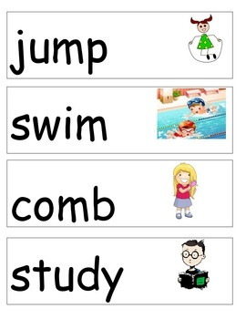 Action Word Wall printables shows an illustrated action verb.