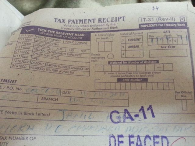 Tax Payment Receipt Tax Payment Receipt Pakistan CAR DOCUMENTS - convertible note agreement template