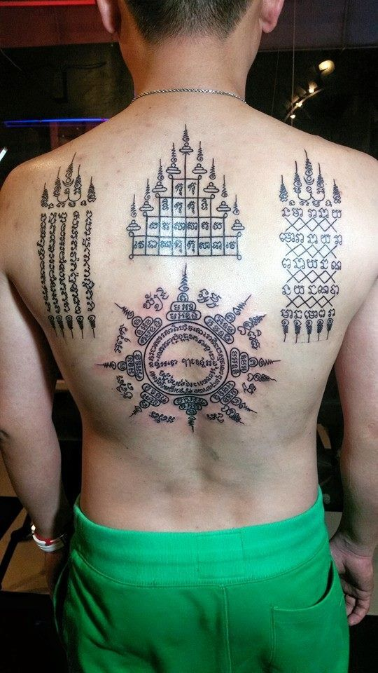Khmer Sek Yant Traditional Tattoos                                                                                                                                                                                 More