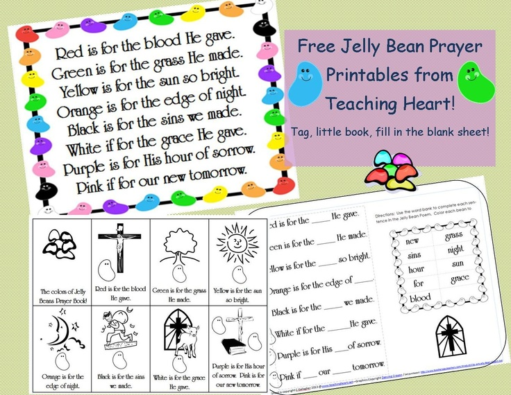 Free Jelly Bean Prayer Printables Teaching Heart | Lent ...