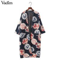 Женщины урожай цветочные свободно кимоно пальто с подкладкой открыть стежка карманы верхняя одежда дамы повседневная мода длинные топы CT1434