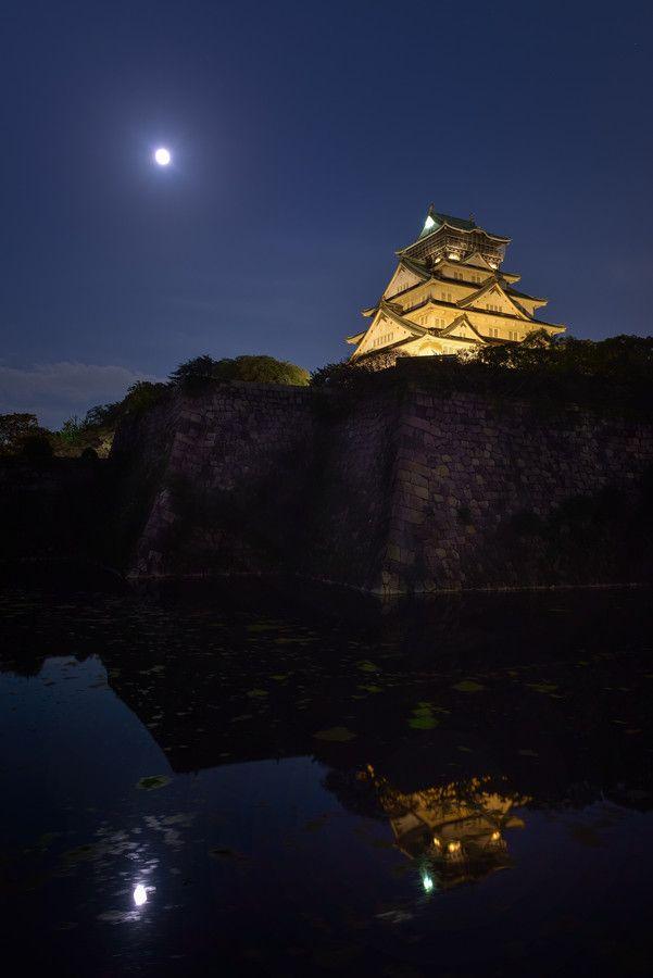 The harvest moon, Osaka Castle, Japan