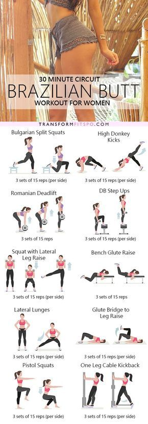 Killer booty workout! Follow personal trainer at Pinterest.com/SuperDFitness now! ...