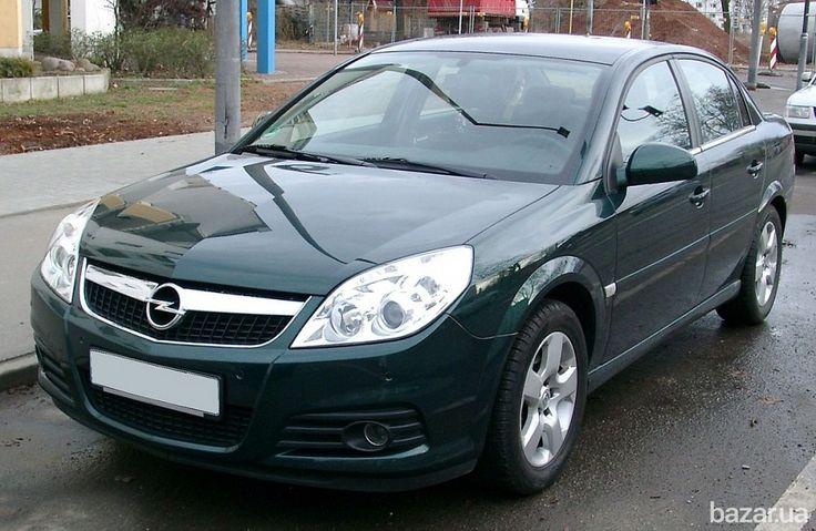 Opel Vectra 2011 2,0 газ/бензин 6500$ СРОЧНО! Продам свой автомобиль в отличном состоянии, реальный пробег, отличное состоянию авто, один хозяин....