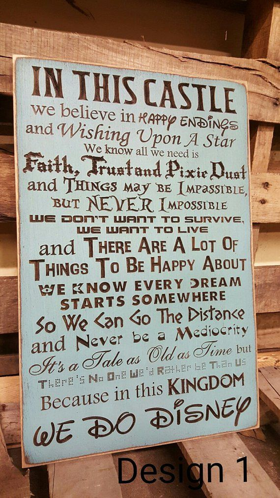 Disney Wall Quote