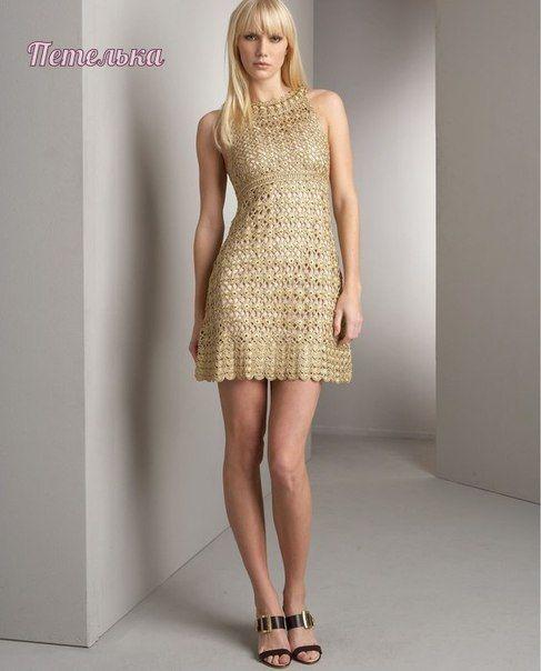 Золотое платье от киры пластининой