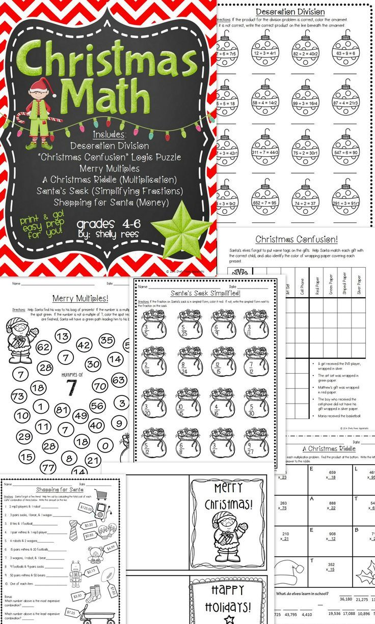 Christmas Math Print and Go Packet!  Fun worksheets for division, logic puzzle, multiples, multiplication, simplifying fractions, and money.  ALL Christmas-themed!  Grades 4-6.  Can't wait to use this with my fifth grade students!