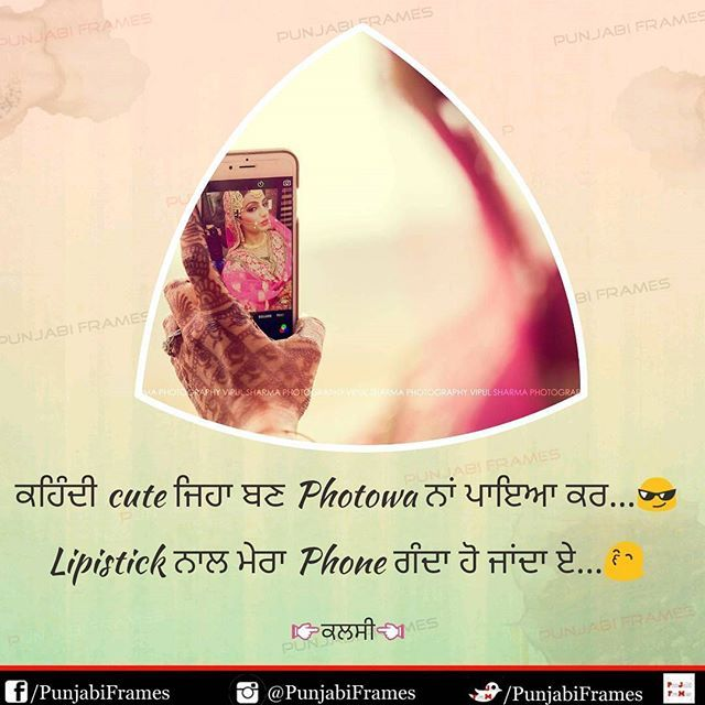 Best Couple Quotes In Hindi: Best 25+ Punjabi Quotes Ideas On Pinterest